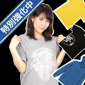 Tシャツ・パーカー・キャップ