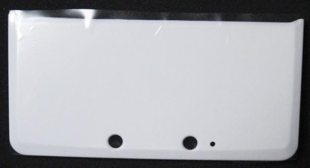 3DS ハードカバー(表印刷) カバー