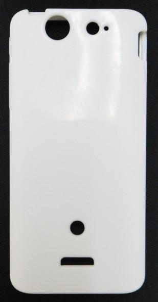Xperia™ SX カバー