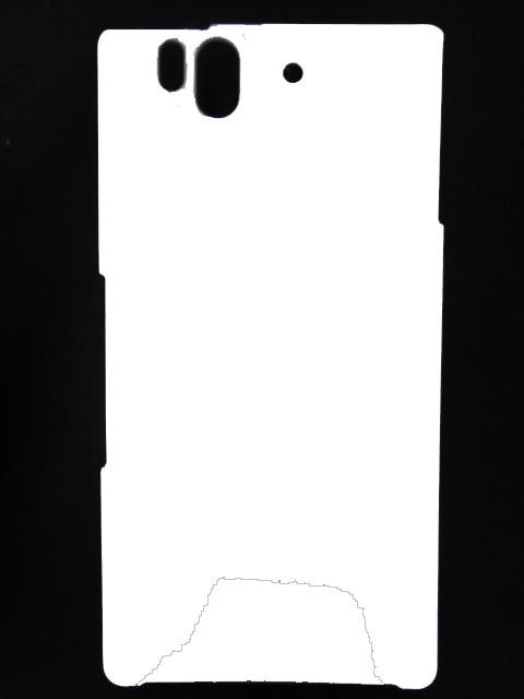 Xperia™ Z カバー
