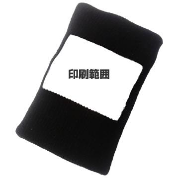 リストバンド ポケット付きカラー印刷タイプ