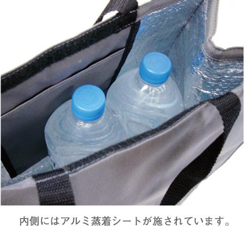 保冷機能付トートバッグ