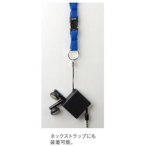 コードリールイヤホン(角型)