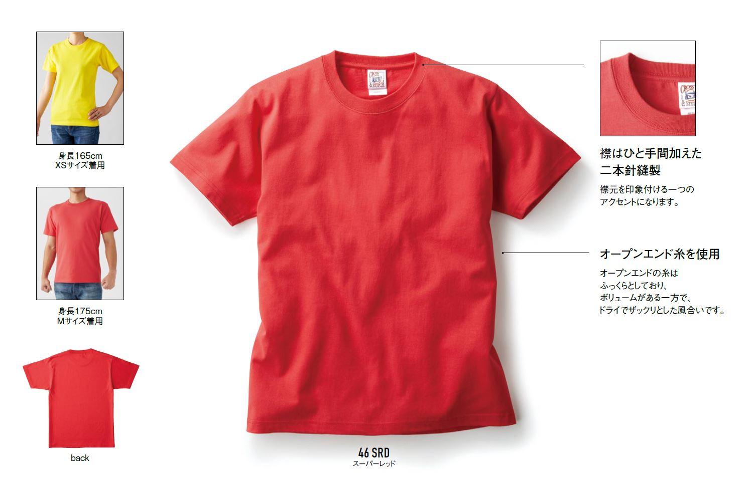 TRUSS 6.2oz Tシャツ