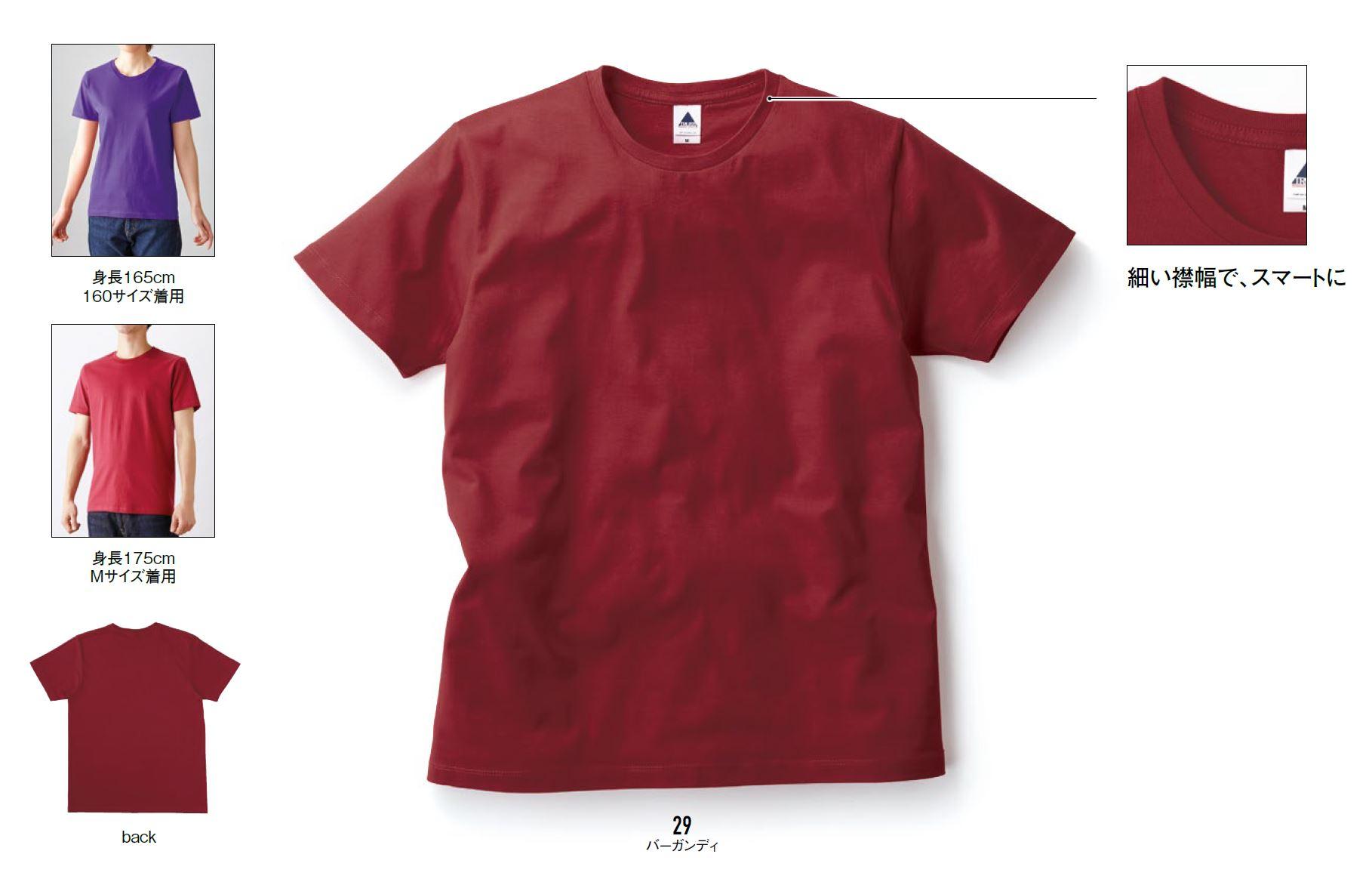 TRUSS 5.0oz Tシャツ